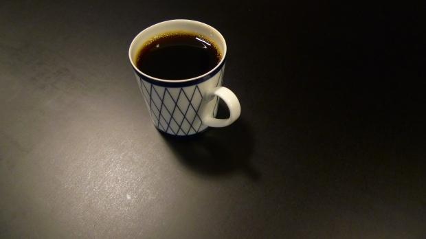 Porzellan Demitasse aus Café de L'ambre, Tokyo, Japón / Leica D-Lux 4